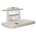 Rubbermaid Vertical Baby Changing Unit